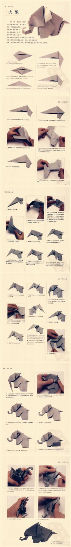 origami elephant-love this elephant, wish instructions were translated into…