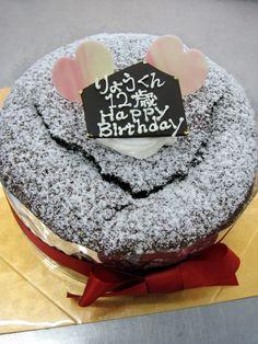 Happy Birthday to RYO kun ♪(4月22日にご注文いただきました)うれしいことが、たくさんありますように。ケーキは、クラシックショコラ 5号。