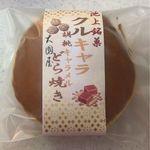大國屋 - 胡桃キャラメルどら焼き 200円