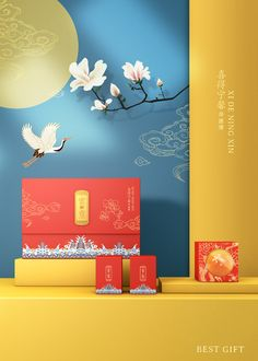 Tea Packaging, Packaging Design, Chinese New Year Food, Cookbook Design, Gift Box Design, Cosmetic Design, Chinese Design, Creative Typography, Graphic Design Print
