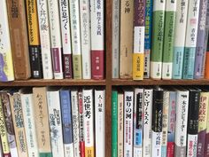Jimbocho Tokyo's used book store district