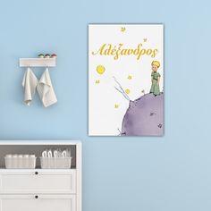 Παιδικός πίνακας σε καμβά Little Prince - Μικρός Πρίγκηπας Child's Room, Kids Room, Gallery Wall, Children, Frame, Home Decor, Young Children, Picture Frame, Room Kids