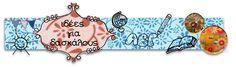 Ιδεες για δασκαλους Greek Language, Grammar, Snoopy, School, Blog, Fictional Characters, Decor, Art, Art Background