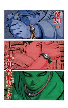 Naruto Sasuke Sakura, Naruto Shippuden Sasuke, Shikamaru, Gaara, Wallpaper Naruto Shippuden, Naruto Wallpaper, Ninja, Pokemon, Naruto Shippuden Characters