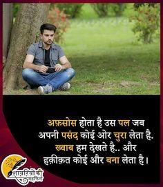 Sadness Love Sms In Hindi Broken Heart Pinterest Love Sms Sad