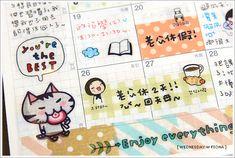 Hobonichi planner 201308-03.jpg