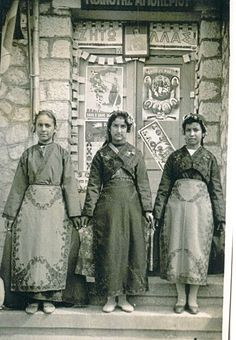 Greek woman from Smyrna. Folk Dance, Dance Music, Greek Traditional Dress, Dance Costumes, Greek Costumes, Greek Dress, Greece Photography, Costumes Around The World, Greek Beauty