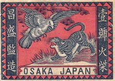 Collection of Rare and Early Matchbox Labels to be Sold Illustration Photo, Japanese Illustration, Illustrations, Japanese Drawings, Japanese Art, Vintage Fireworks, Matchbox Art, Vintage Art, Vintage Flash