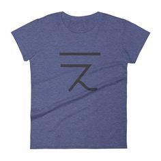 Hiragana Alphabet え Tee (Women)