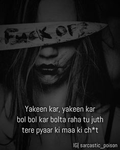 Mantasha khan my life love quotes people quotes sad love First Love Quotes, Crazy Girl Quotes, Love Life Quotes, Badass Quotes, Girly Quotes, Funny Quotes About Life, True Quotes, Bad Words Quotes, Boss Bitch Quotes