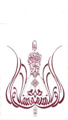 Arkın Ongan Kaligrafisi..