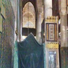 Duaa Islam, Islam Quran, Al Masjid An Nabawi, History Of Pakistan, Islamic Dua, Madina, Islamic Pictures, Prophet Muhammad, Alhamdulillah