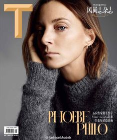 Phoebe Philo covers T magazine T Magazine, Magazine Editorial, Magazine Covers, Fashion Models, Women's Fashion, Celine, Phoebe Philo, Minimalist Fashion, Minimalist Style