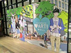 江口寿史先生の描き下ろし@NU茶屋町、これでぜんぶかしら。かわいい。。。しばしニヤニヤ。