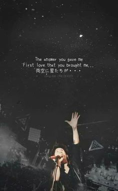 Listen to every One OK Rock track @ Iomoio One Ok Rock Lyrics, Song One, Me Me Me Song, Emo Bands, Music Bands, Takahiro Moriuchi, Rock Quotes, Song Lyrics Wallpaper, Rock Songs