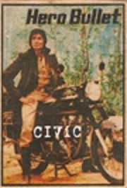 Hero Bullet – Amitabh Bacchhan, Matchbox Label, Offset Print, Printed in India, 1970s-80s