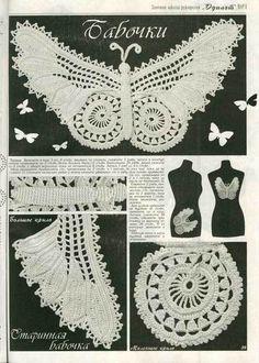 Häkelanleitungen - Duplet No. 81 Russian crochet patterns magazine - ein Designerstück von Duplet bei DaWanda