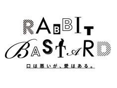 Rabit Bastard Logo / Lively Up co.ltd
