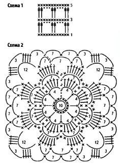 Shema-1-2.png 315×436 pixels