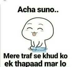 Funny school jokes, funny status, latest Funny hindi quotes, friends quotes, funny jokes Me Quotes Funny, Cute Baby Quotes, Funny Attitude Quotes, Good Thoughts Quotes, Bff Quotes, Girly Quotes, Jokes Quotes, Real Friendship Quotes, Hindi Quotes On Life