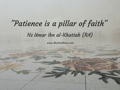 Patience-According-To-Second-Caliph-Hazrat-Umar-RA-1-1024x768 Islamic Quotes About Patience-20 Quotes Described With Essence