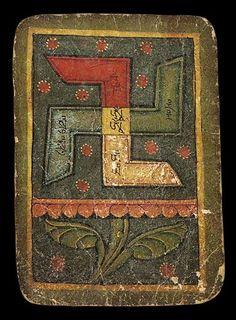 Initiation Cards (Himalayan Art) Tibetan Art, Buddhist Art, Tantra, Himalayan, Image Sharing, Buddhism, Amazing Art, Bohemian Rug, Religion