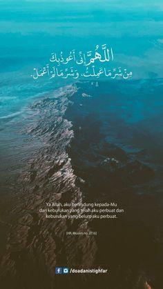 Quran Wallpaper, Islamic Quotes Wallpaper, Quran Quotes Inspirational, Beautiful Islamic Quotes, Arabic Quotes, Hadith Quotes, Muslim Quotes, Prayer Verses, Quran Verses