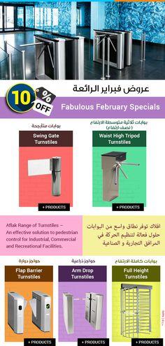 Offers on Turnstile - Saudi Arabia