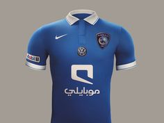 Al Hilal Club - Nike Home Jersey 2014/15