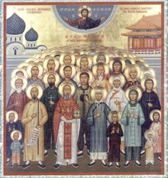 Icon of chinese orthodox Martyrs. Murdered during Boxer Rebellion (1900). Canonized before 1917