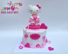 hallo kitty cake by cakes-mania עוגת הלו קיטי מאת שיגעון העוגות - www.cakes-mania.com