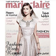 Miroslava Duma for Marie Claire Kuwait March 2014 issue