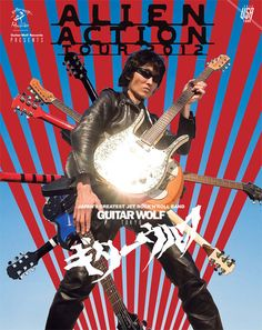 Guitar Wolf - I wish Guitar Wolf would come here.
