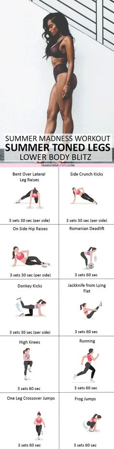 #womensworkout #workout #femalefitness Repin and share if this workout gave you sleek sexy legs! Click the pin for the full workout.