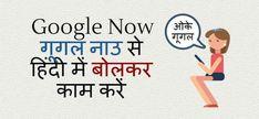 Индија казнила Гугл са 17,25 милиона евра због манипулисања резултатима претраге  Share on: WhatsApp Share on: WhatsApp #Srbija #Гугл, #Индија, #Казна, #Преваранти  https://www.srbijadanas.net/indija-kaznila-gugl-sa-1725-miliona-evra-zbog-manipulisanja-rezultatima-pretrage/