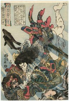 The Short-lived Second Son, Tanmeijiro Gen Shogo「短冥治郎阮小五」 (Ruan Xiaowu), by Utagawa Kuniyoshi 「歌川 国芳」