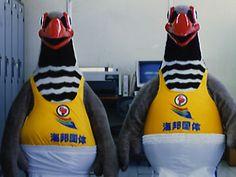 沖縄国体マスコット「クィクィ」
