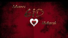 Happy Eid ul azha Mubarak Wallpapers E-Cards Greetings Eid Ul Azha Mubarak, Eid Mubarak Photo, Eid Mubarak Quotes, Eid Mubarak Images, Happy Eid Mubarak Wishes, Invitation Cards, Invitations, Greetings Images, Wishes Messages