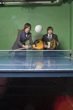 Ping pong guitar