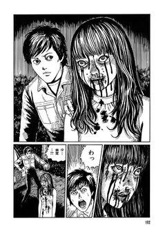 junji ito #comic #horror #manga