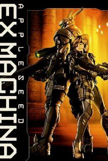 Appleseed Saga: Ex Machina (2007) Poster