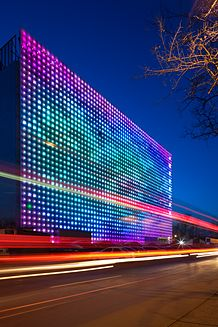GreenPix zero-energy media wall, Beijing, China. A groundbreaking concept, integrating sustainable and digital technologies within the curtain wall of Xicui Entertainment Centre   Arup
