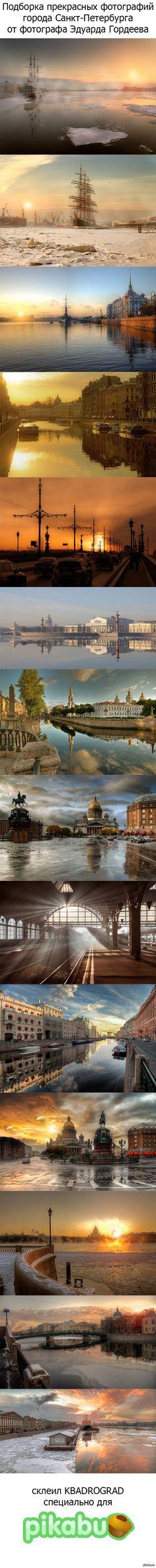 Прекрасный Санкт-Петербург ~ Beautiful St. Petersburg
