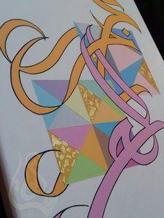 """La gagnante du concours a découvert aujourd'hui son tableau : REMEMBER Une touche graphique, des couleurs douces 30*24 cm """"Le souvenir est le parfum de l'âme."""" - George Sand - #faith #art #graphique #concours #calligraphie #arabic #remember"""