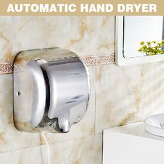 Hand Dryer 1800W Automatic Sensor Stainless Steel Commercial Bathroom Nozzle #Unbranded