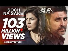 """Presenting """"SOCH NA SAKE"""" Full Video Song from upcoming movie AIRLIFT starring Akshay Kumar, Nimrat Kaur in lead roles in the melodious voice of Arijit Singh. New Romantic Songs, Beautiful Songs, Hindi Movie Song, Movie Songs, Bollywood Music Videos, Karaoke Tracks, Audio Songs, Mp3 Song, Desi Wedding"""