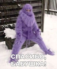 Keep Warm, Stay Warm, Wool And The Gang, Gros Pull Mohair, Winter Hats, Winter Jackets, Winter Wear, Weird Fashion, Shades Of Purple