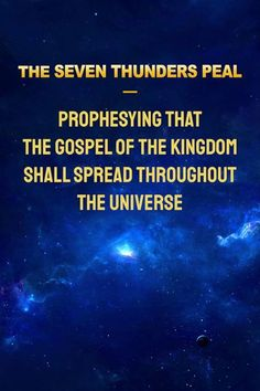 Our Savior has returned! Have you heard His utterances to all mankind? #Gospel_of_the_Kingdom #Best_Spiritual_Resources #the_savior_Jesus_Christ #Jesus_return #best_bible_study #God's_voice