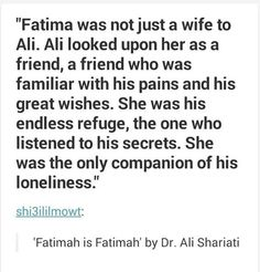 Fatimah (SA) & Imam Ali (AS) | Love | Islam | Marriage | Friendship | Ahlulbayt | Sunnah