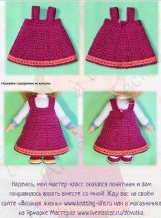 Одноклассники Crochet Throw Pattern, Crochet Patterns Amigurumi, Amigurumi Doll, Crochet Doll Clothes, Crochet Dolls, Crochet Baby, Pinafore Pattern, Boucle Yarn, Crochet Disney